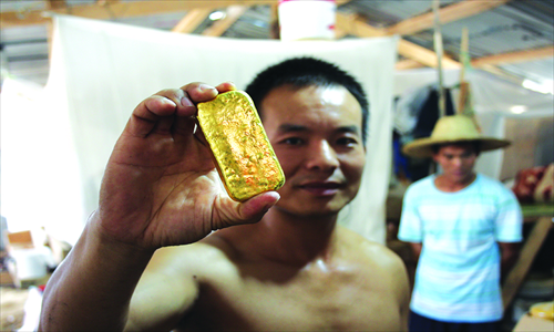"""""""Shanglin County Clique's"""" African Gold Rush: Get Rich or Die Trying (translation)"""