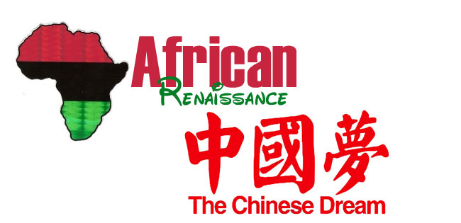 [AUDIO] Chinese dreams and the African renaissance