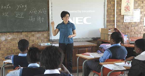 [AUDIO] Does it make sense for Africans to learn Mandarin Chinese?