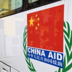 [AUDIO] Does China's Growing Investment in Overseas Aid Lead to More Influence in Places Like Africa?